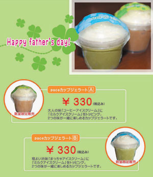 Father%27s-day2012.jpg