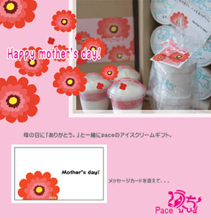 mother%27s-day2012.jpg